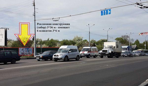 ул.Барыкина «ЗИП» Рекламный забор (А)