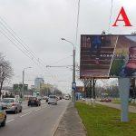 Билборд по ул.Советская, 83 (сторона А)