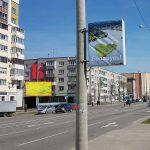 Билборд по ул.Хатаевича, 2 «Универмаг Гомель» - сторона Б