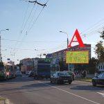 Билборд по ул. Ильича, напротив рынка (сторона А)
