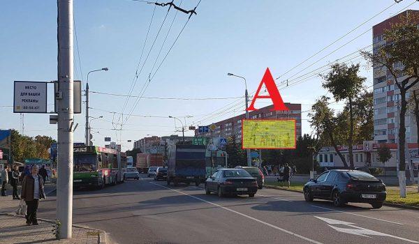 ул. Ильича, напротив рынка (А)