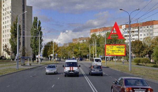 ул. Свиридова / ул. П.Бровки, (А)