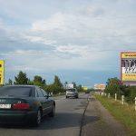Билборд по ул.Луначарского №7 новостройки Романовичи, Красный Маяк