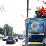 Билборд по ул. Б.Хмельницкого, 73 (сторона А)