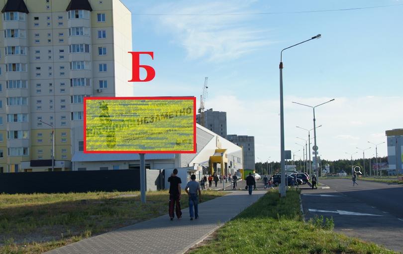 Билборд по ул. Белого, 19 (сторона Б)