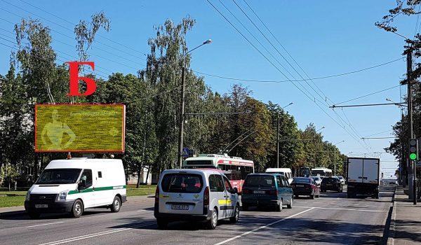 ул.Советская, 131 (Б)