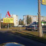 Билборд по ул.60-лет СССР, 14 «Максима», «Евроопт» (сторона А)