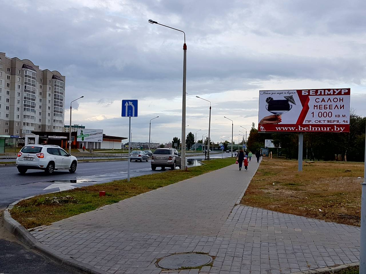 Билборд по ул. Белого, 19 (сторона А)