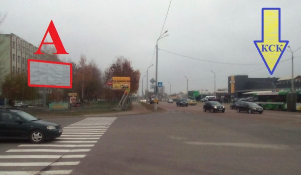пересечение ул.Борисенко и ул.Междугородняя — Строймаркет «КСК» (А)