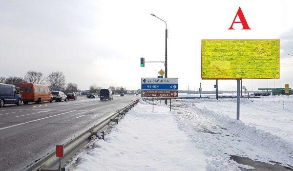 поворот на Ченки — ул.Зайцева (А)