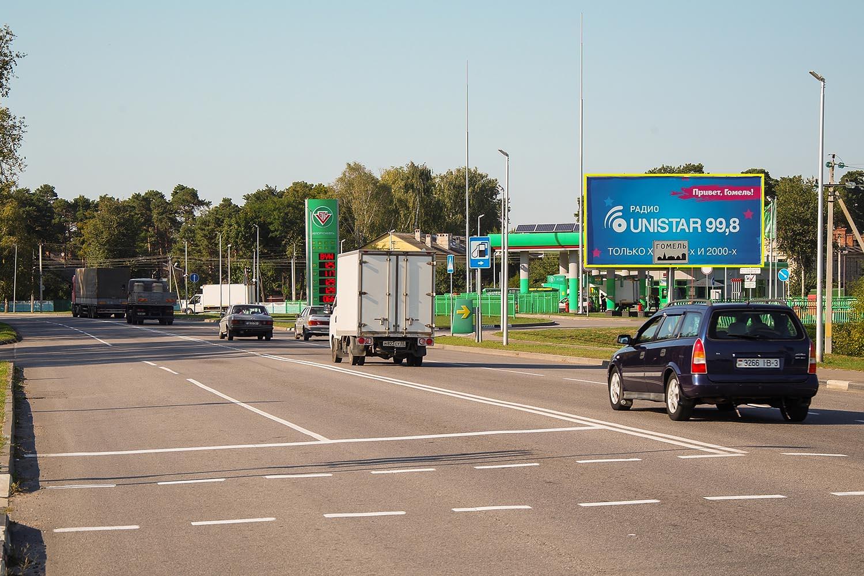 Билборд по ул. Добрушская, въезд в город из РФ (сторона А)