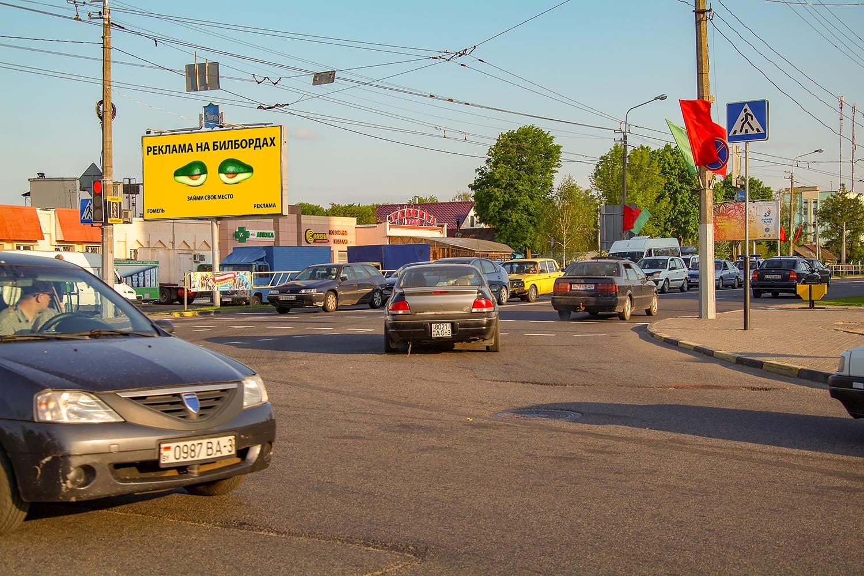 """билборд на перекрестке Ильича / Ленинградская (рынок """"Новобелицкий"""" (сторона Б)"""