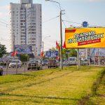 Билборд по ул. Ильича (рынок) (сторона А)