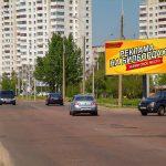"Билборд по ул. Каменщикова / ул. Макаёнка, супермаркет ""Клёнковский"" (Сторона А)"