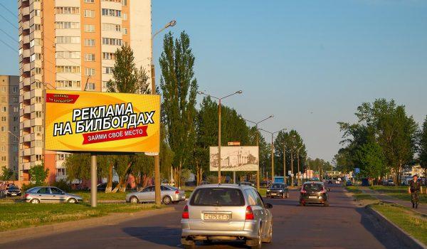 ул. Каменщикова / ул. Макаёнка, супермаркет «Клёнковский» (Б)