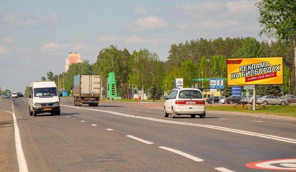 Билборд по Черниговскому шоссе на въезде в Гомель (сторона А)