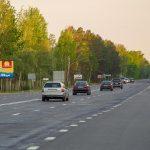 Билборд по Черниговскому шоссе на выезде из Гомеля (сторона Б)