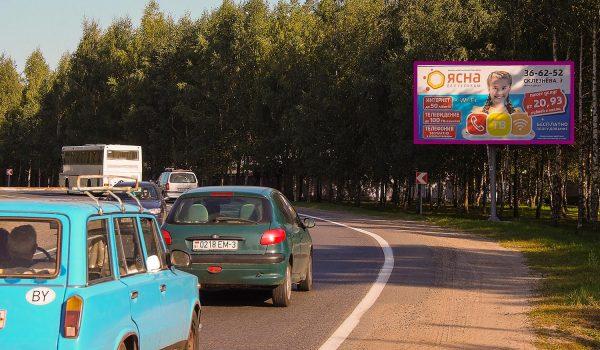 Билборд за жд перездом в пос. Березки (сторона А)