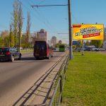 Билборд по ул. Ефремова 11, рынок «Сельмашевские ряды» (Сторона А)