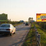 Билборд по ул.Луначарского №1, новостройки Романовичи, Красный Маяк (сторона А)