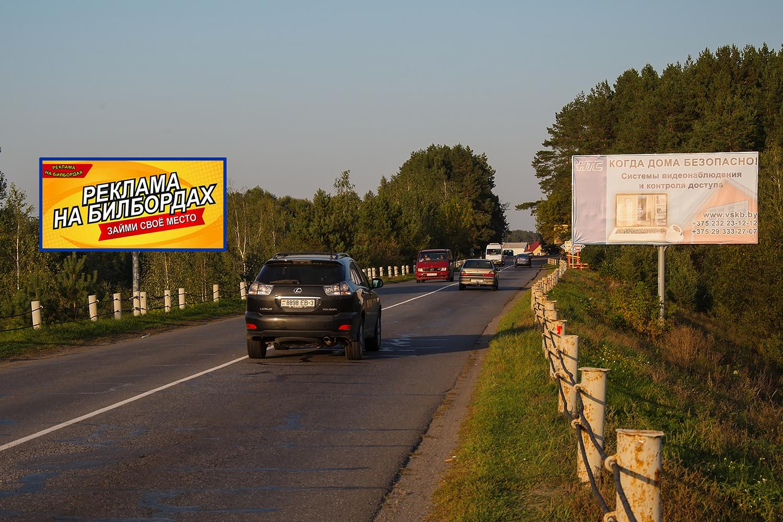 Билборд по ул.Луначарского №1, новостройки Романовичи, Красный Маяк (сторона Б)
