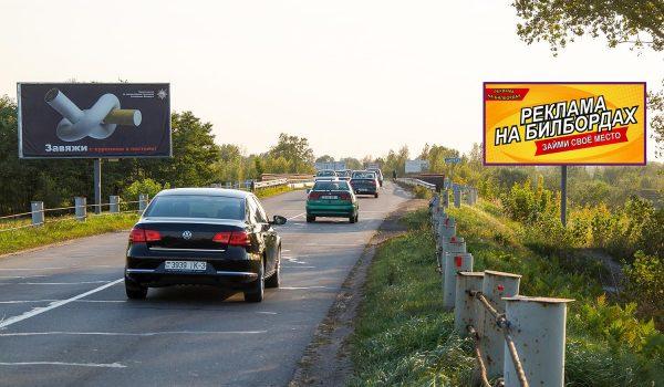 Билборд по ул.Луначарского №2, новостройки Романовичи, Красный Маяк (сторона А)