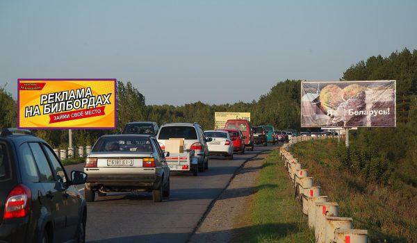 Билборд по ул.Луначарского №2, новостройки Романовичи, Красный Маяк (сторона Б)