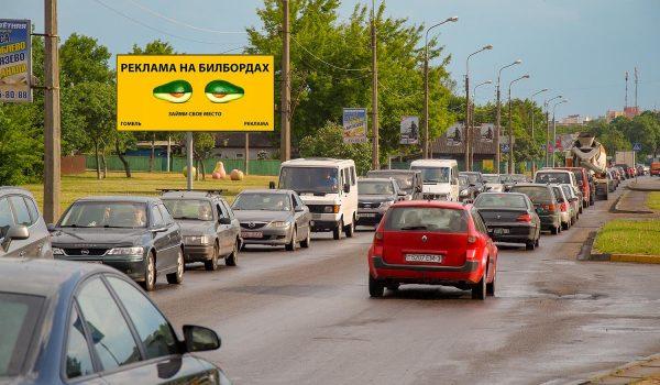 Билборд по ул. Владимирова/ ул. Гайдара (сторона Б)