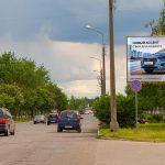 Билборд по ул. Владимирова (Сторона А)
