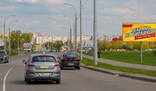 Билборд по ул. Лепешинского — ул. Каменщикова (озеро) (сторона А)