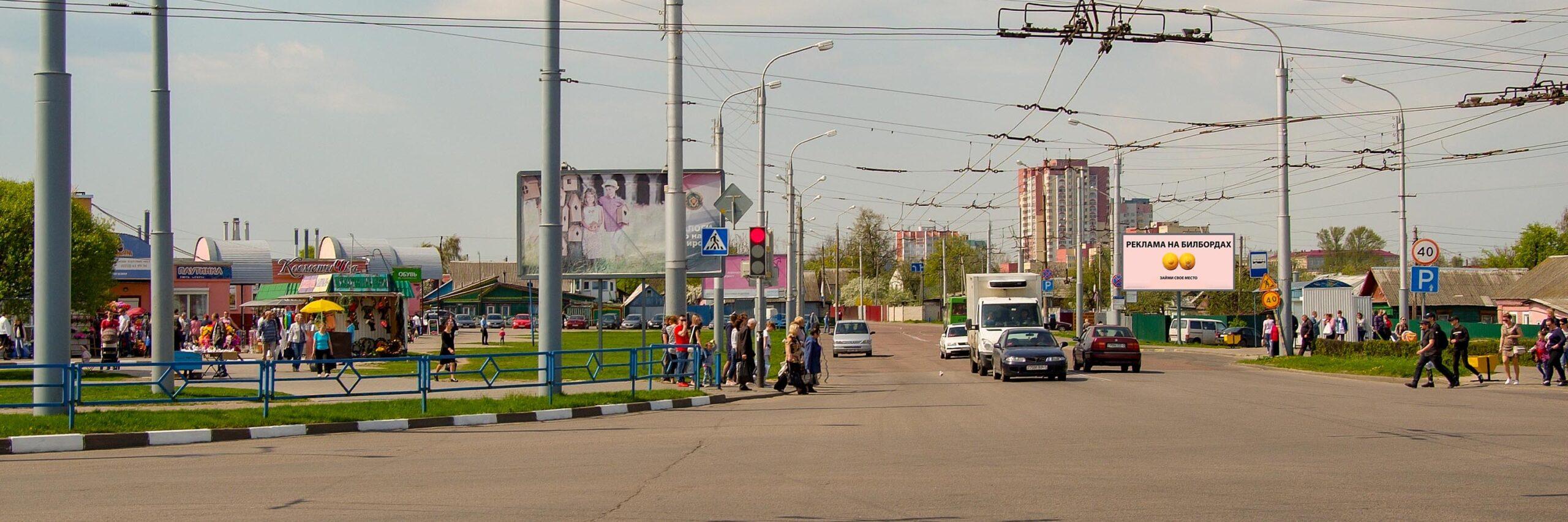 """Билборд по ул. Каменщикова, рынок """"Прудковский"""" (Сторона А)"""