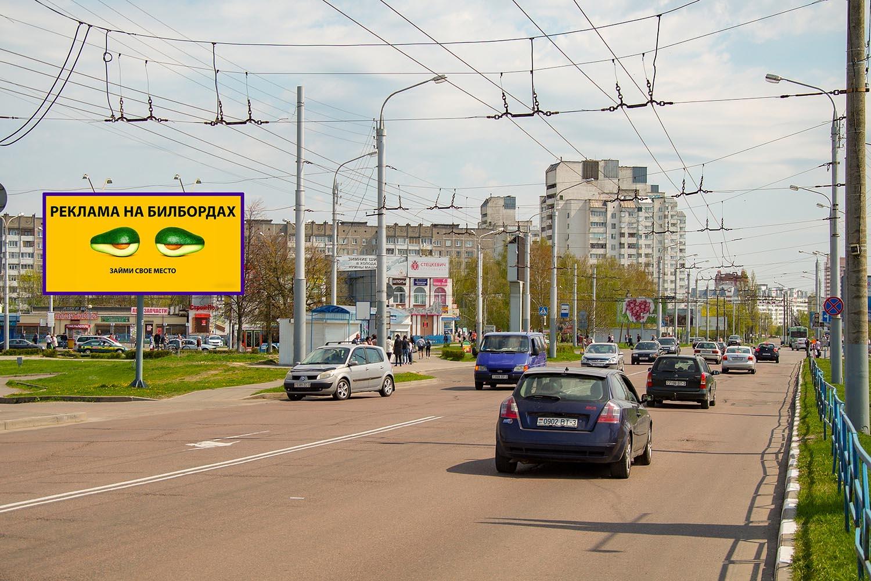 "Билборд по ул. Каменщикова, рынок ""Прудковский"" (Сторона Б)"