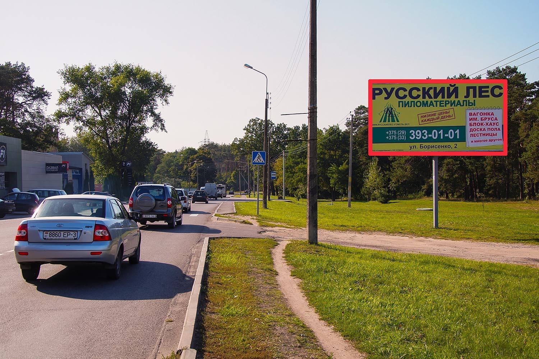 """Билборд по ул.Добрушская, """"Автомойка F1"""", """"Хонда-сервис"""" (сторона А)"""