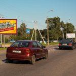 """Билборд по ул.Добрушская, """"Автомойка F1"""", """"Хонда-сервис"""" (сторона Б)"""