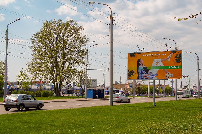 Билборд по ул. Каменьщикова, Торговый Центр (Сторона А)