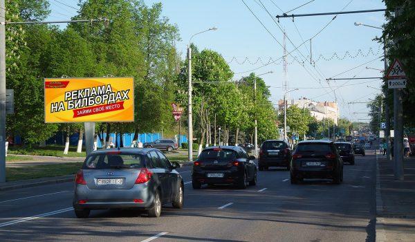 ул.Советская, 83 (университет им.Ф.Скорины) (Б)