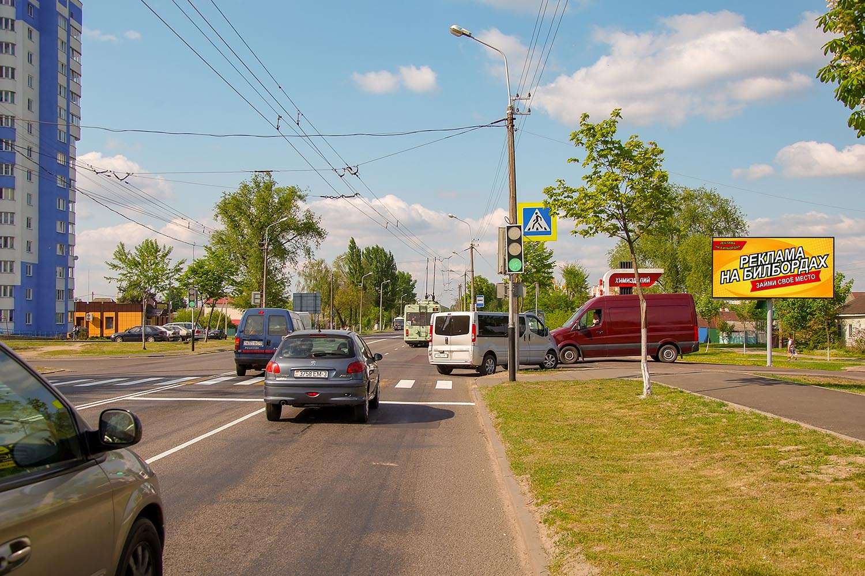 Билборд по ул. Ильича 238 (сторона А)
