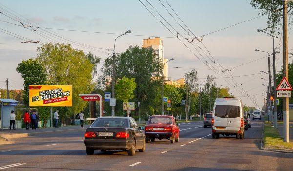 Билборд по ул. Ильича 238 (сторона Б)