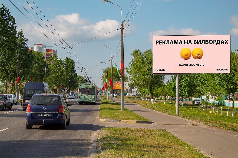 """Билборд по ул. Ильича """"Вилла Роза"""" (сторона А)"""