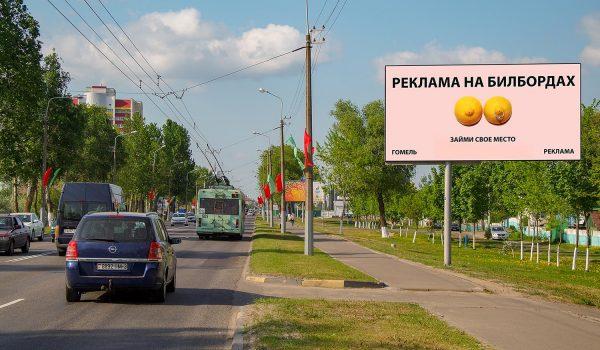 ул. Ильича, «Вилла Роза» (А)