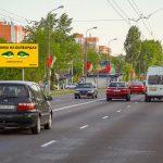 "Билборд по ул. Ильича ""Вилла Роза"" (сторона Б)"