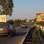 Билборд по ул.Луначарского №5, новостройки Романовичи, Красный Маяк (сторона А)