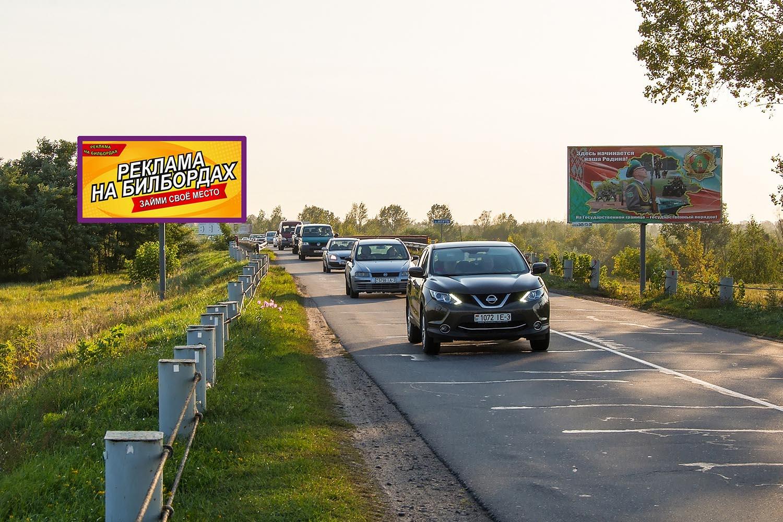 Билборд по ул.Луначарского №5, новостройки Романовичи, Красный Маяк (сторона Б)