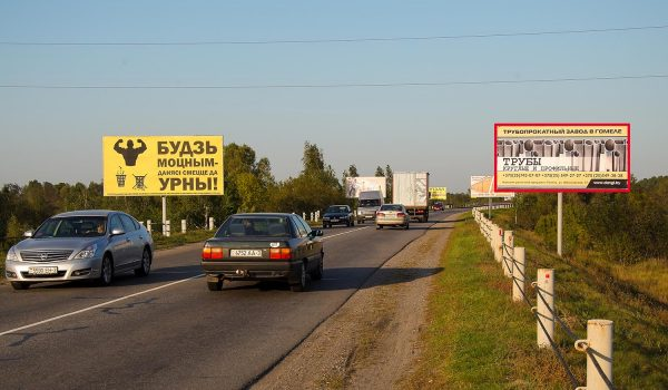 Билборд по ул.Луначарского №5, новостройки Романовичи, Красный Маяк