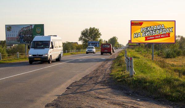 Билборд по ул.Луначарского №8 новостройки Романовичи, Красный Маяк