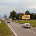 Билборд по пр-ту Космонавтов / ул. Могилевская (кольцо въезд в Гомель из Минска)