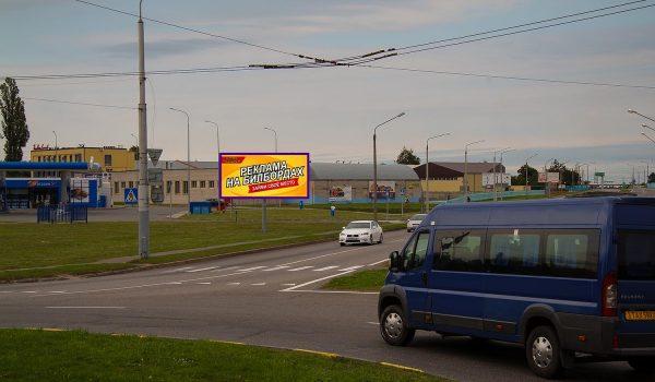 Билборд на выезде из Гомеля