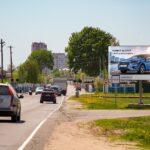 ул.Крупской, 297, въезд в Гомель со стороны Ветки (А)