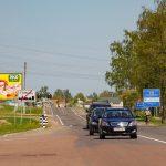 ул.Крупской, 297, въезд в Гомель со стороны Ветки (Б)