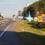 Речицкое шоссе подъезд №2 к Гомелю (А)